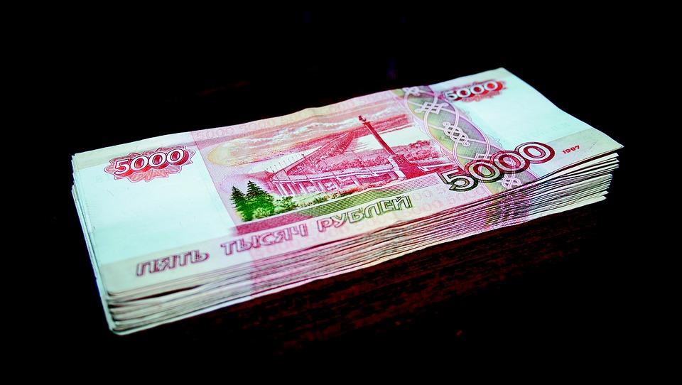 svazek rublů